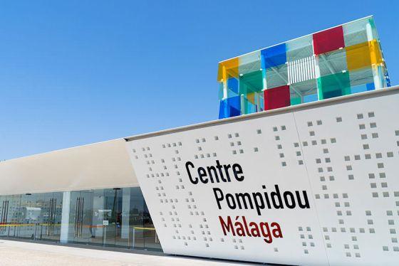 centre-pompidou3
